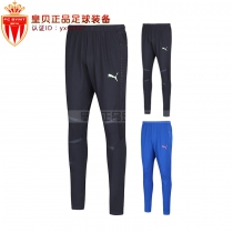 皇贝足球PUMA evoTRG Training Pant Elite收腿长裤655468 50 52