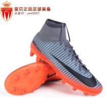 皇贝足球NIKE MERCURIAL CR7 DF AG刺客中端足球鞋男903602 001