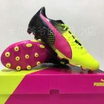 卡尔正品 Puma evoPower 1.3 Tricks AG 足球鞋 103582 01