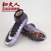 HDR正品Nike Superfly AG耐克刺客10人草男足球鞋717138-580-803