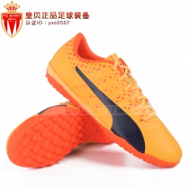 皇贝足球PUMA evoPower Vigor 4 TF人工草碎钉足球鞋男103965 03