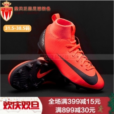 皇贝足球Nike耐克Superfly VI CR7FG/MG儿童女款足球鞋AJ3115 600