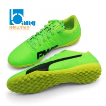 棒棒正品: PUMA evoPOWER Vigor 4 碎钉男子人草足球鞋103965-01