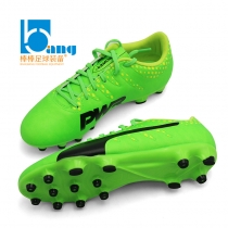 棒棒正品: Puma evoPOWER Vigor 4 AG 男子人草足球鞋103964-01