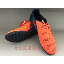 飞火正品Puma Evopower 4.2 TT TF 碎钉人草足球鞋103223
