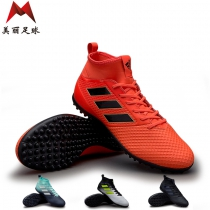 Adidas ACE 17.3 Primemesh TF高帮足球鞋BY2203 S77084 S77083