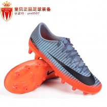 皇贝足球NIKE  Mercurial  CR7 AG刺客中端足球鞋男852527 001